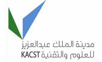 مدينة الملك عبد العزيز للعلوم والتقنية