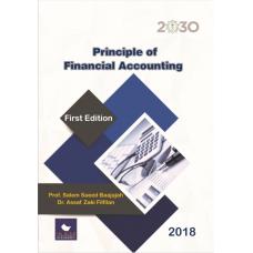 principle of financial accounting