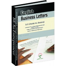 English Bussnes Letter