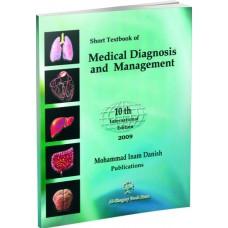 Medical Diagnosis Manage